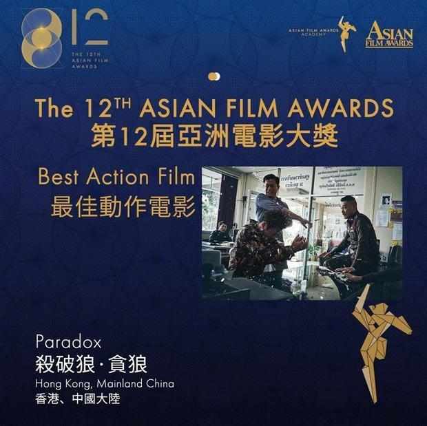 """Movie """"Sát Phá Lang - Tham Lang"""" do Cổ Thiên Lạc đóng chính giành giải """"Phim hành động hay nhất"""""""