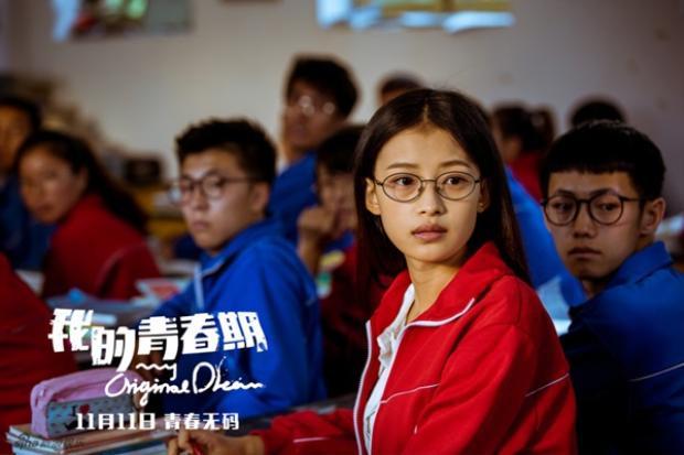 Tôn Di: Mỹ nhân thực lực trong dàn tiểu hoa đán mới của showbiz Hoa ngữ
