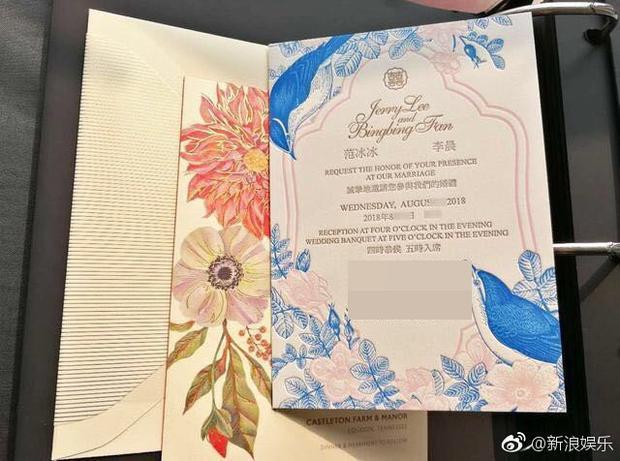 Thiệp cưới được cho là của Phạm Băng Băng - Lý Thần.