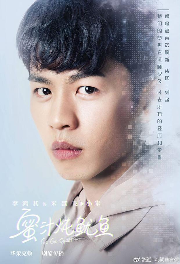 Nam diễn viên trẻ Lý Hồng Kỳ cũng đảm nhận một vai trong phim
