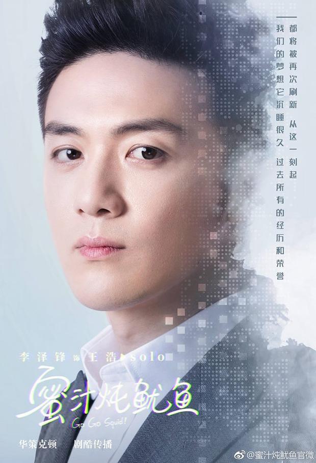 Lý Trạch Phong vai Solo