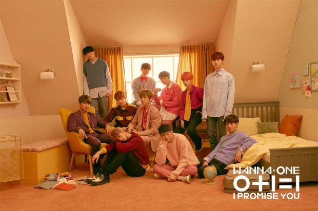 Wanna One tung album mới I Promise You gồm 7 ca khúc Gold, I.P.U, Boomerang, We Are, I Can See, Your Name, và I.P.U (confession version).