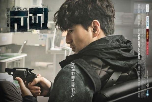 Lee Jin Wook quay lại màn hình nhỏ với vai diễn trong bộ phim hình sự Return của đài SBS.