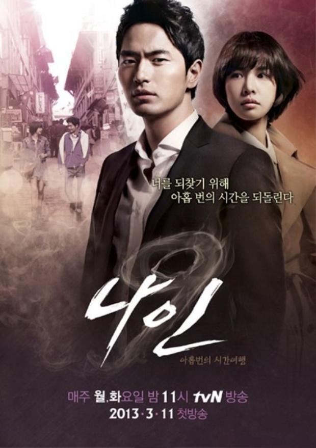 """""""9 lần ngược thời gian"""" được xem như là tác phẩm tiên phong của dòng phim xuyên không tại Hàn Quốc"""