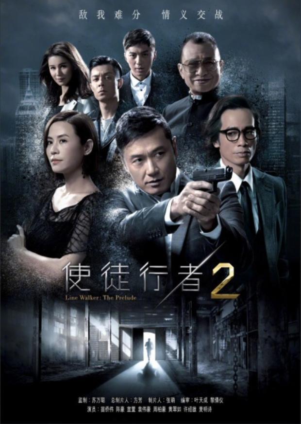 TVB xác nhận làm phim Bằng chứng thép 4 và Sứ đồ hành giả 3