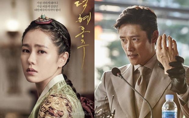 Nhà sản xuất của hai bộ phim ăn kháchInside men(Lee Byung Hyun) vàThe last princess(Son Ye Jin) cũng sẽ chịu trách nhiệm sản xuất cho phim này.