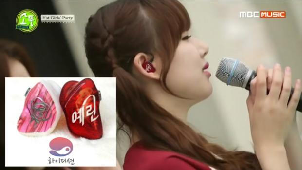 Săm soi tường tận loạt tai nghe cực chất của các sao Hàn
