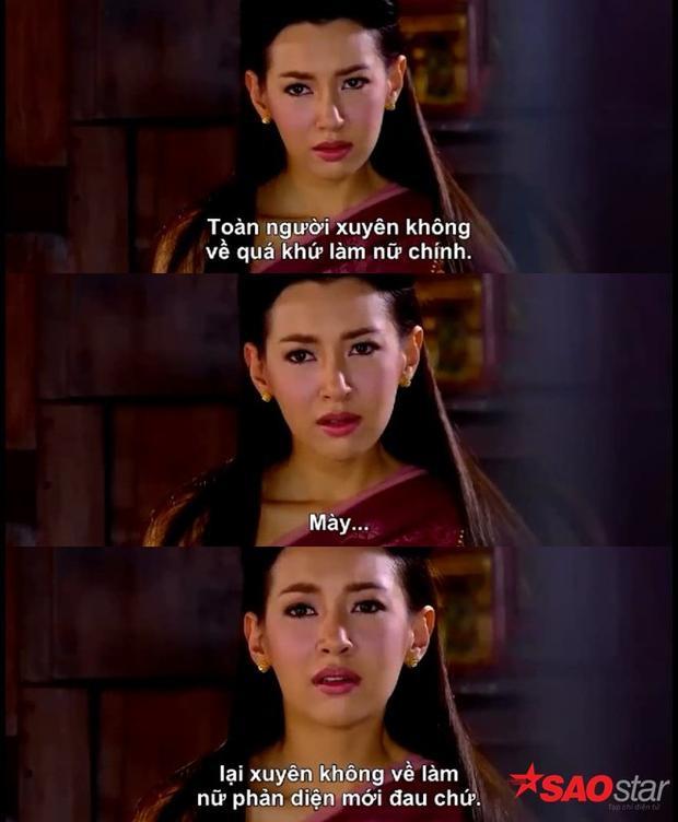 """""""Bao nhiêu người xuyên không được làm nữ chính. Ta xuyên không lại làm nữ phản diện mới đau"""", Kadesurang than thở với chính mình."""