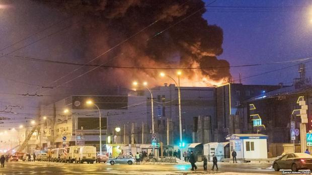 Theo một số thông tin, ngọn lửa bắt nguồn từ tầng 4. Ảnh RFE/RL