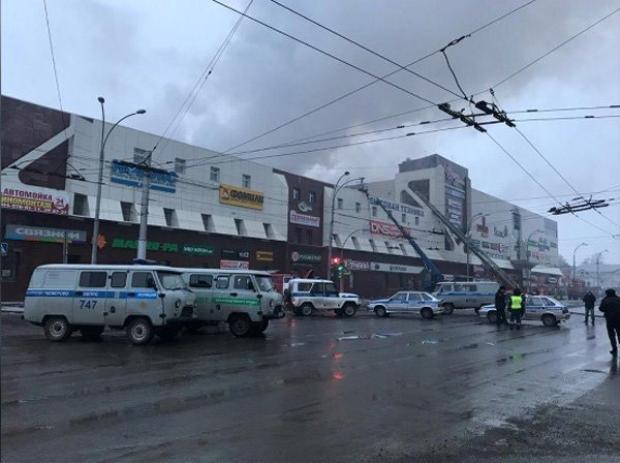 Vụ cháy khiến ít nhất 37 người thiệt mạng. Ảnh Reuters