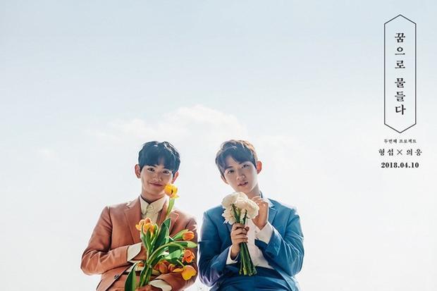 Cặp đôi được nhiều người quan tâm trong Produce 101 mùa 2Hyeongseop và Euiwoong tiếp tục kết hợp với nhau trong dự ánDyed with Dreams ra mắt vào 10/4.