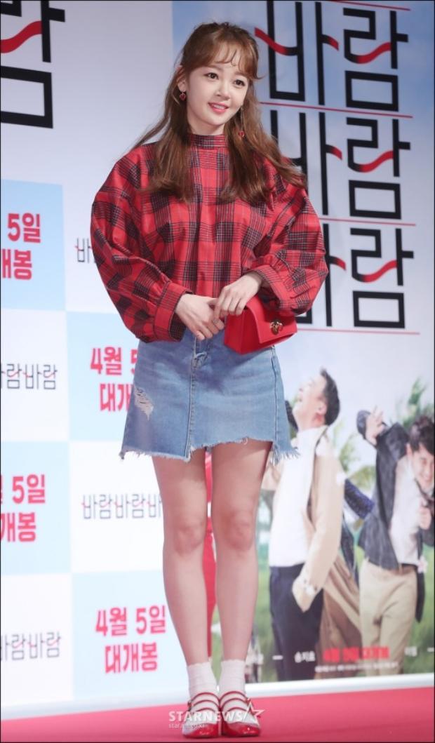 Kim Bo Mi.