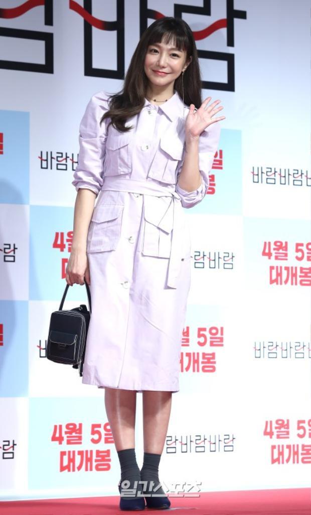 Shin So Yul lần đầu xuất hiện sau khi công khai hẹn hò.