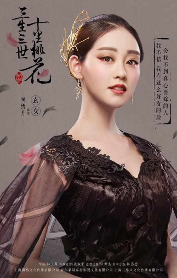 Sau thất vọng về nam chính Tăng Thuấn Hy, người xem vô cùng hy vọng vào biểu hiện của ác nữ Chu Chỉ Nhược của Chúc Tự Đan
