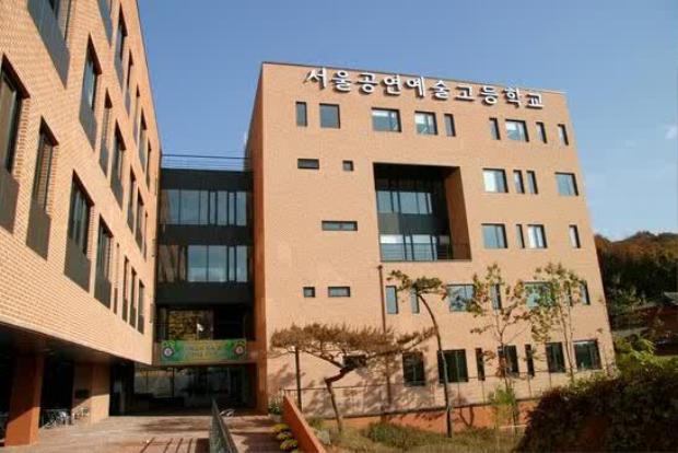 Trường SOPA - nơi hầu hết các idol Kpop thê hệ mới theo học
