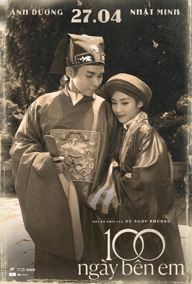 Nhiều khán giả hâm mộ nhận ra chiếc áo Khả Ngân mặc là áo Nhật Bình, thuộc thời Nguyễn của công chúa Mỹ Lương đã từng được năm thành viên nhóm Nguyên Phong Đoạn Lĩnh phỏng dựng và gây chú ý thời gian qua đặc biệt là giới trẻ.