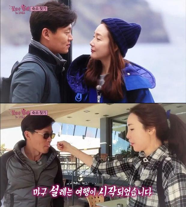 """Choi Ji Woo và Lee Seo Jin cực kì thân thiết trong show truyền hình thực tế """"Grandpas over flowers"""""""