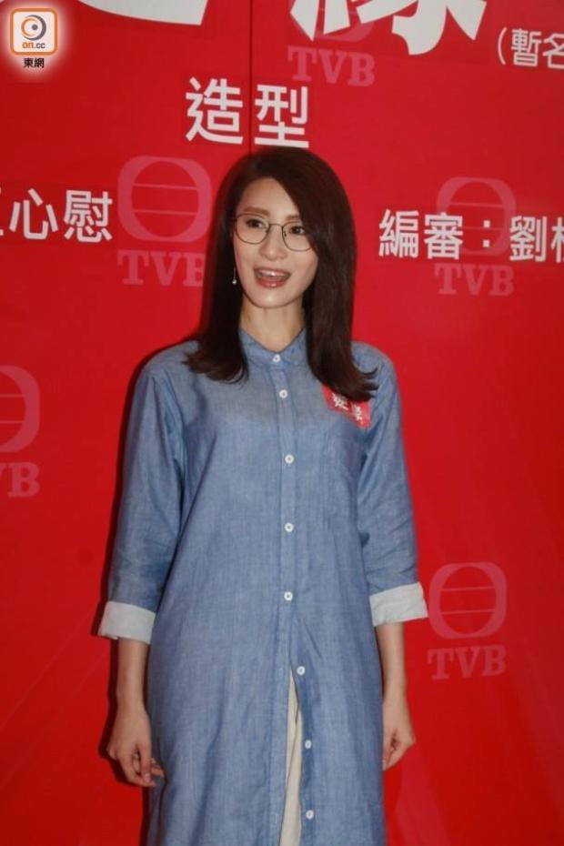 """""""Nghịch duyên"""" là một trong hai bộ phim chủ lực của TVB trong tháng 4"""