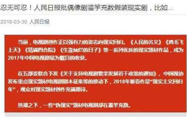 Dương Mịch chưa hết số nhọ: Người đàm phán dù đã kết thúc vẫn bị báo lớn Trung Quốc phê bình