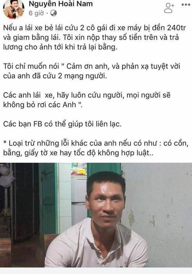 Doanh trạng thái thu hút sự chú ý của mạnh thường quân Nguyễn Hoài Nam.