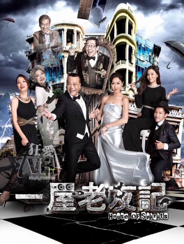 """Trong """"Những người bạn"""", Bobby đóng cặp với Thị hậu 2 lần TVB Hồ Định Hân"""