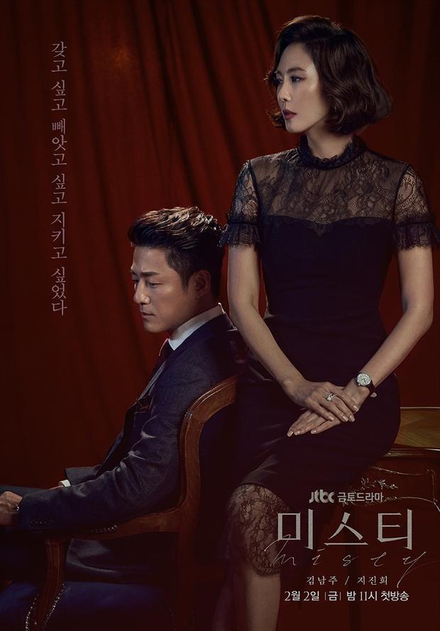 """JTBC trong cuộc chiến này tỏ ra khá lép vế với hai nhà còn lại khi chỉ có mỗi """"Misty"""" đơn thương độc mã."""