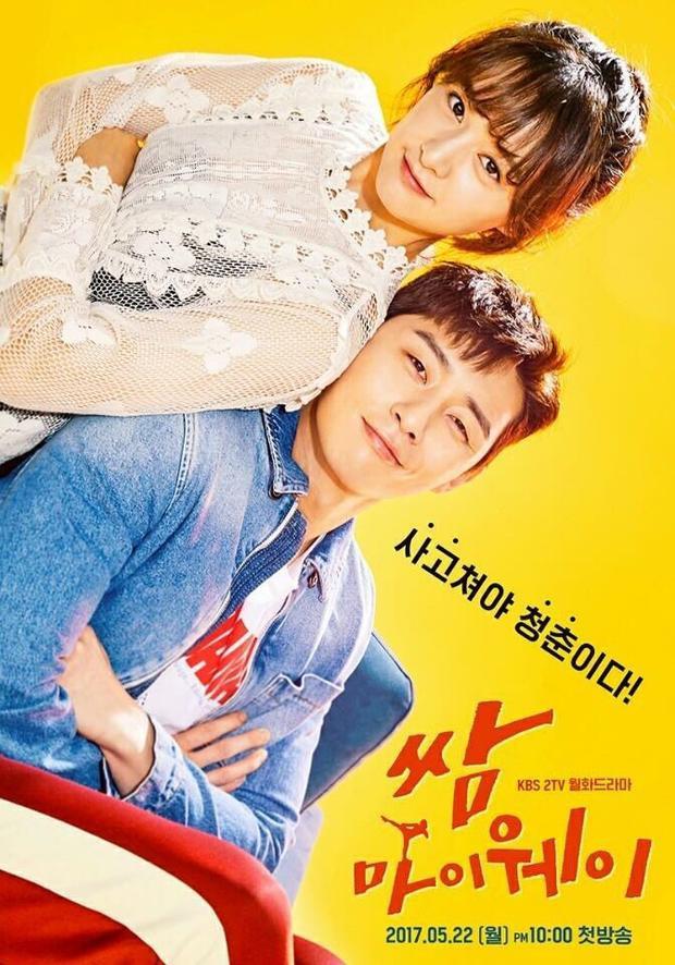 """KBS không chịu để tvN thắng thế khi mạnh dạn cử gà chiến """"Fight My Way"""" ra trận chiến đấu."""