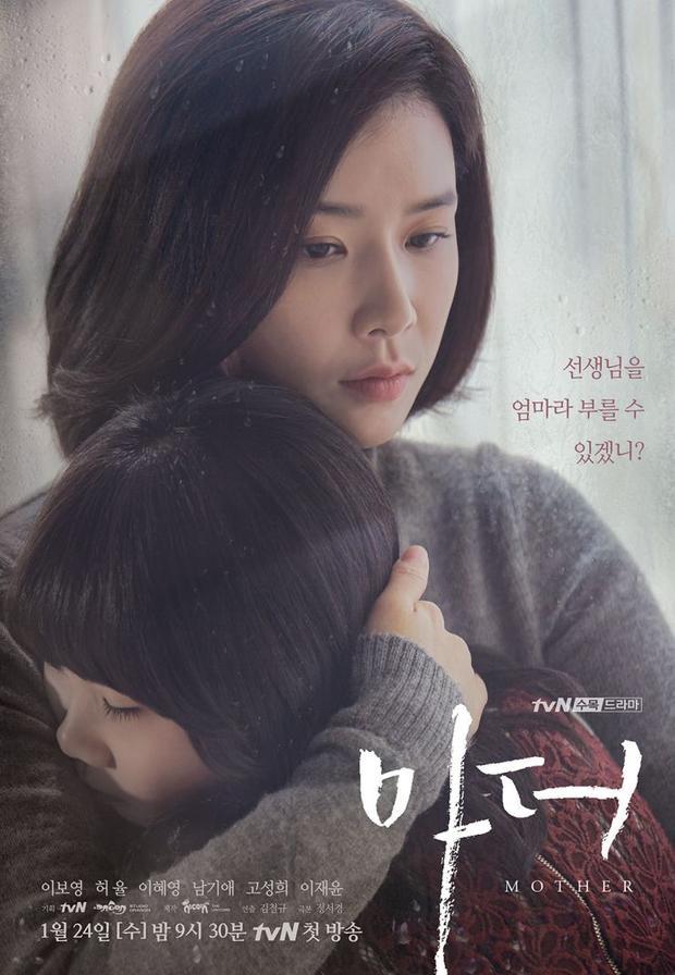 """tvN lọt top đề cử nhờ gà chiến """"Mother""""."""