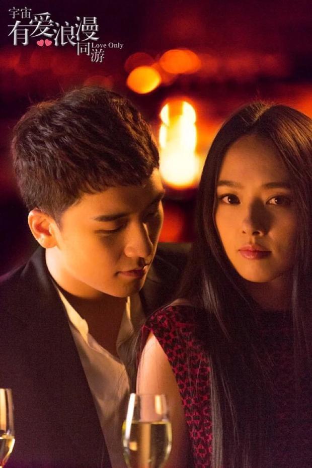 Anh chàng được ghép cặp cùng nữ diễn viên Trung Quốc Quách Bích Đình.