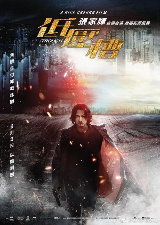 Trương Gia Huy xuất thầntrong poster của phim
