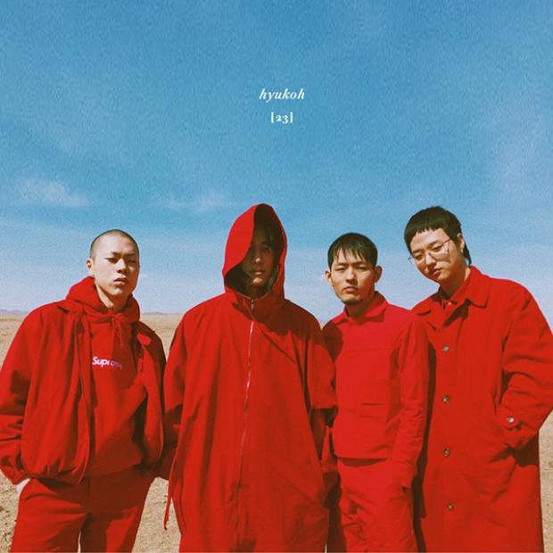 Band nhạc Hyukoh, trong đó giọng ca chính Oh Hyuk (bìa trái) từng hợp tác với IU.