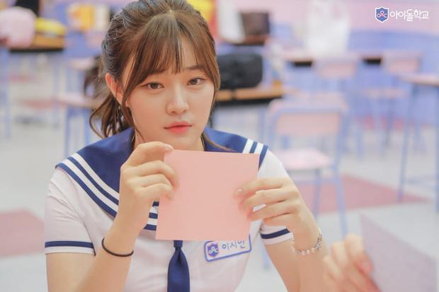 Lee Sian cái tên nhận được khá nhiều sự yêu mến sau show Idol School.