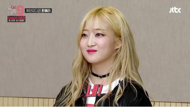Từ dừng chân ở vị trí thứ 12 tại Produce 101 và bị loại tại MIXNINE, khán giả đang rất chờ đợi sự trở lại của Hyeri.