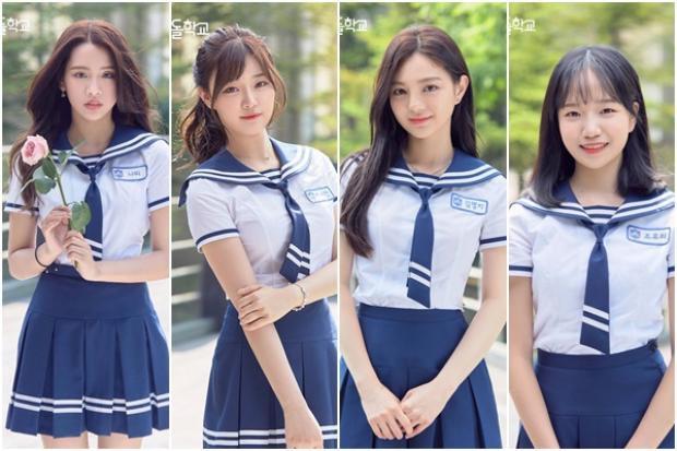 """4 cô gái gồm Natty, Lee Sian, Bae Eunyoung và Jo Yuri sẽ """"chinh chiến"""" tại Produce 48 sau khi không lọt vào top debut của một chương trình sống còn khác là Idol School."""