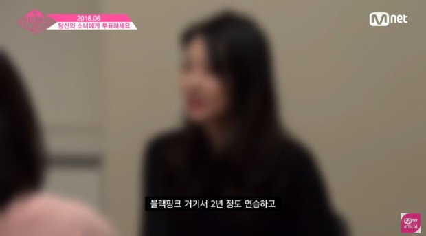 Đây chắc chắn là một cựu thực tập sinh của YG khi cô thừa nhận đã từng được huấn luyện cùng với BlackPink trong vòng 2 năm.