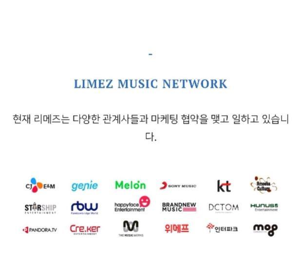 Một chi tiết đắt giá khác được các fan phát hiện:Công ty của nam ca sĩ là đối tác với Melon, Genie - những BXH mà ca khúc của anh đạt thứ hạng cao nhất.