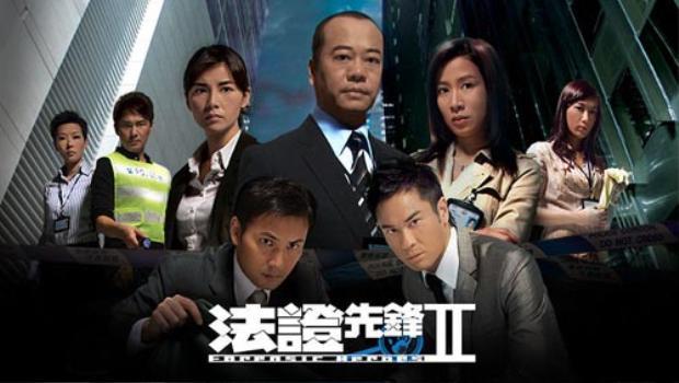 50 năm của TVB và những bộ phim đáng nhớ: Giai đoạn 2006  2008