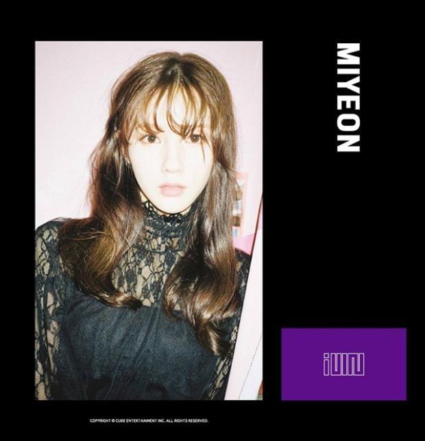 Miyeon là cựu thực tập sinh của YG và từng nằm trong đội hình PinkPunk cùng BlackPink.