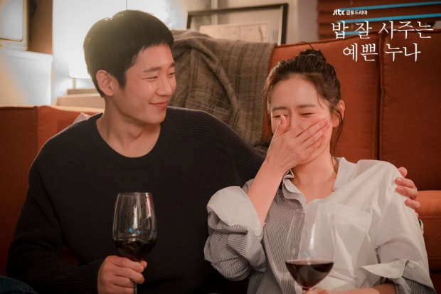 'Chị đẹp mua cơm ngon cho tôi' đã có mặt trên Netflix, Jung Hae In xem xét hát nhạc phim