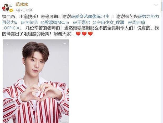 Phạm Băng Băng đăng weibo chúc mừng em trai chính thức được debut!