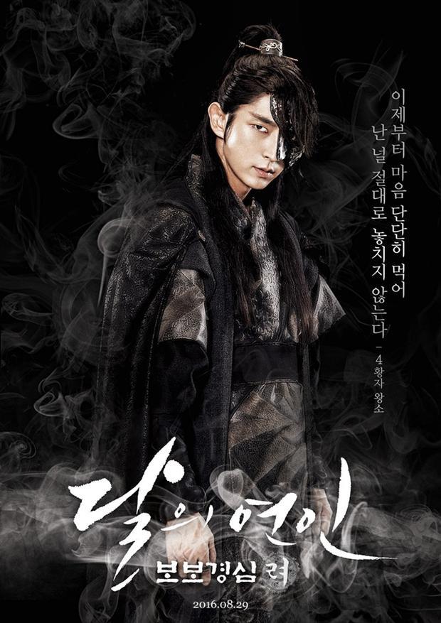 Năm 2016, sau nhập ngũ, Lee Joon Gi trở lại màn ảnh với phim truyền hình Moon Lovers (Người tình ánh trăng).