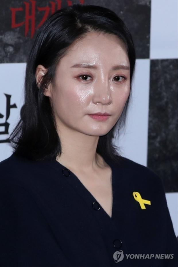 Jo Eun Ji.