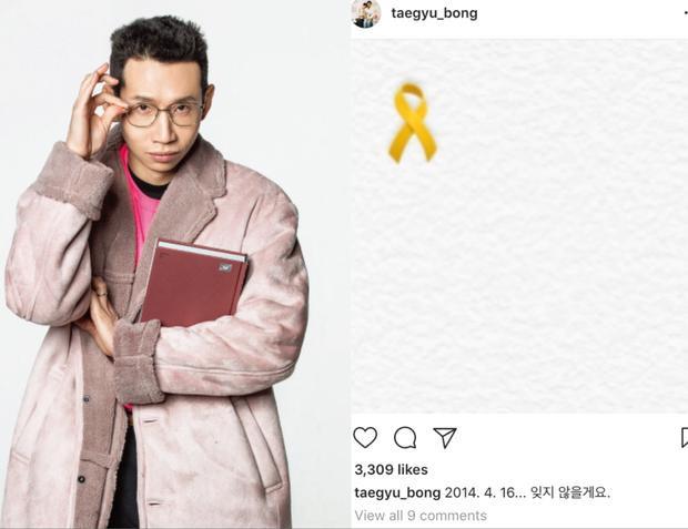 """Bong Tae Gyu: """"16/04/2014… sẽ không quên""""."""
