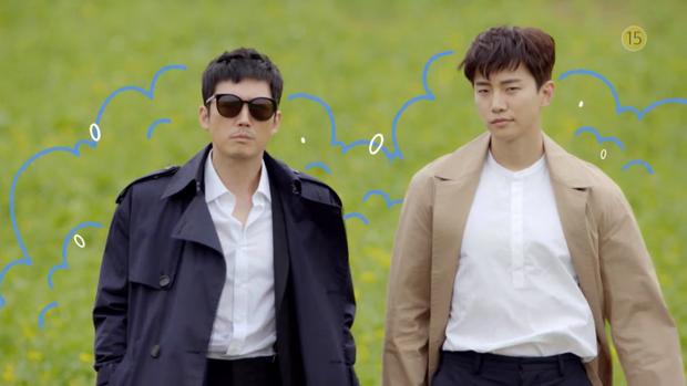 Jung Ryeo Won, Jang Hyuk và Junho (2PM) siêu bựa trong teaser Wok In Love