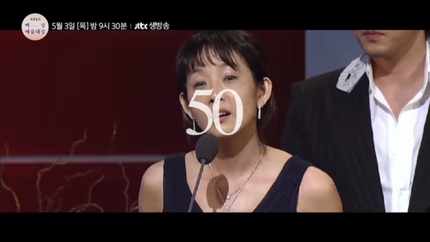 Diễn viên quá cố Choi Jin Sil.