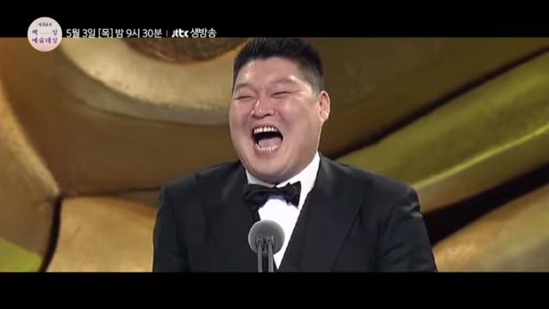 Kang Ho Dong.