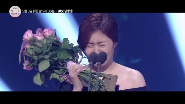 Shim Eum Kyung, ghi danh vào kỷ lục diễn viên trẻ thắng giải thưởng cao quý nhất của Beaksang.