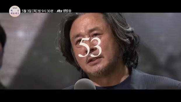 Nghệ sĩ nổi tiếng Choi Min Sik.