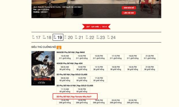 Khán giả có thể tìm rạp chiếu Why Not qua hệ thống đặt vé.
