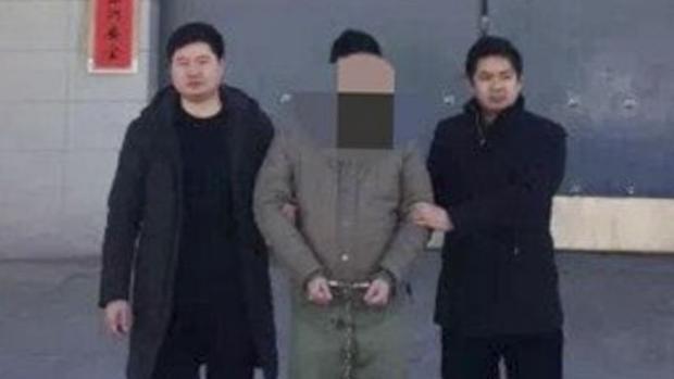 Hiện Yang đang bị tạm giam, cảnh sát tiếp tục điều tra sự việc.Ảnh: news.china.com